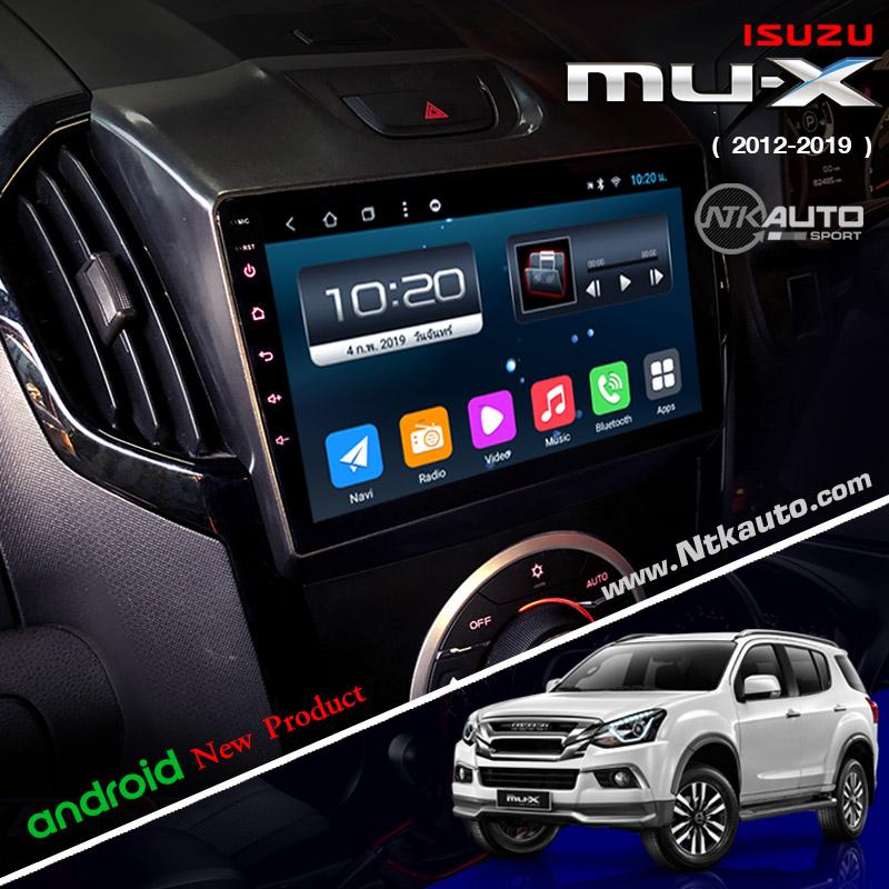 จอ Android ตรงรุ่น ISUZU MU-X  หน้าจอ 9 นิ้ว จอ IPS HD กระจกกันรอย 2.5D Glass