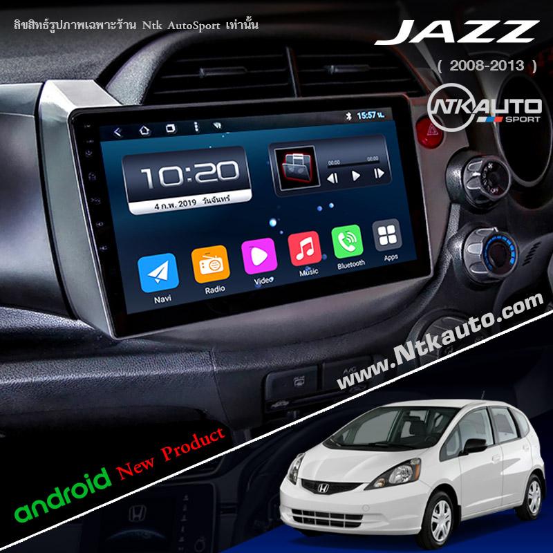 จอ Android Honda Jazz 2008-2013 หน้าจอ 10 นิ้ว ตรงรุ่น จอ IPS HD กระจกกันรอย 2.5D Glass