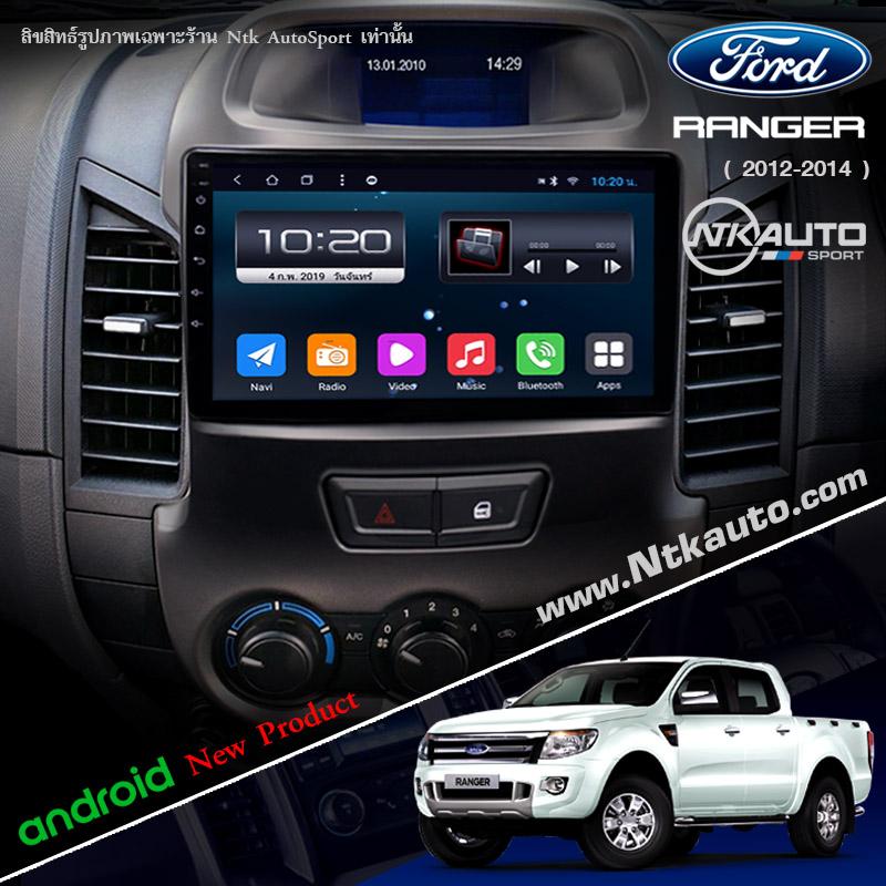 จอ Android ตรงรุ่น Ford Ranger T6  หน้าจอ 9 นิ้ว จอ IPS HD กระจกกันรอย 2.5D Glass