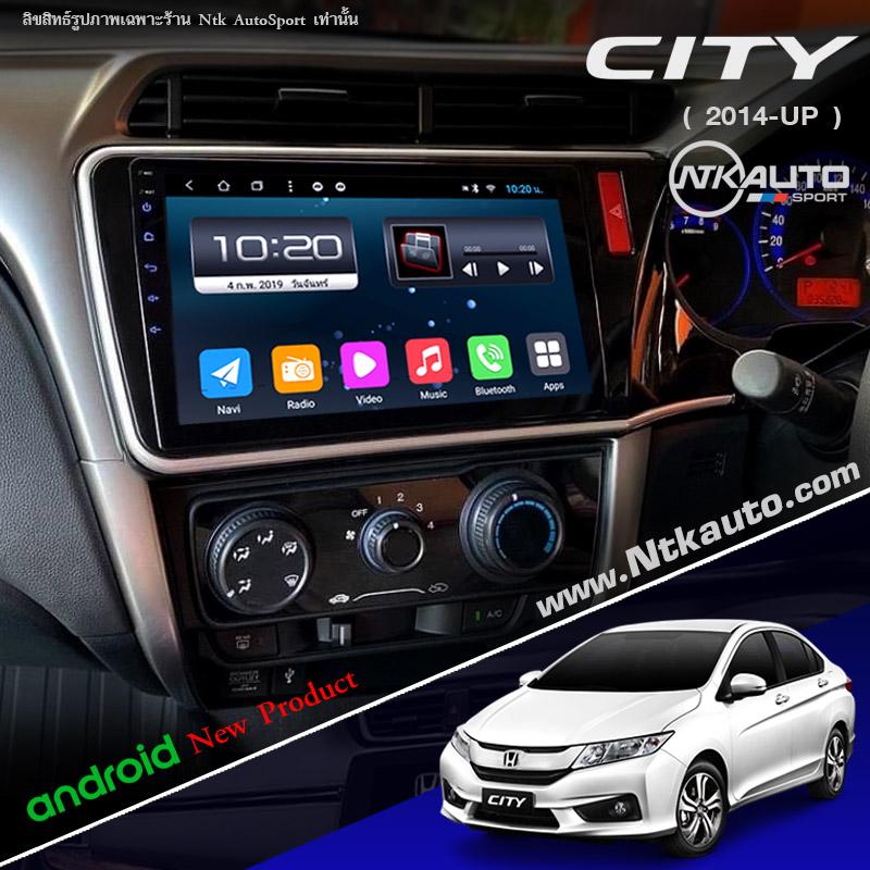 จอ Android ตรงรุ่น Honda City 2014up หน้าจอ 10.1 นิ้ว จอ IPS HD กระจกกันรอย 2.5D Glass