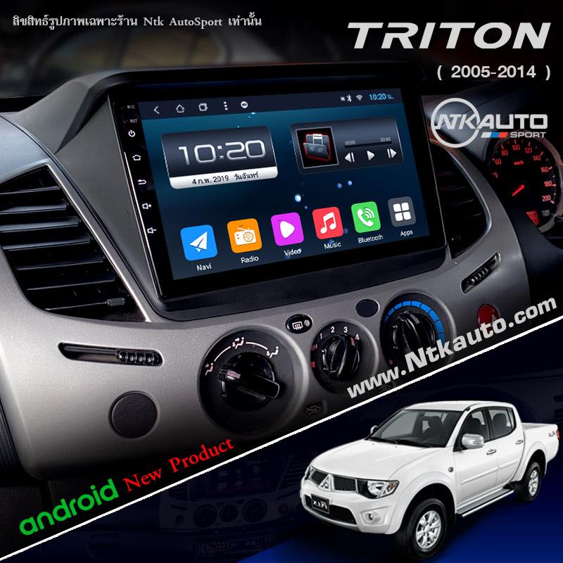 จอ Android ตรงรุ่น Mitsubishi Tri Ton โฉมปี 2005 -2014 หน้าจอ 9 นิ้ว จอ IPS HD กระจกกันรอย 2.5D Glass