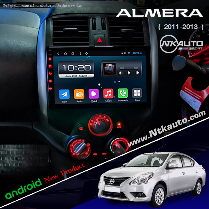 จอ Android ตรงรุ่น Nissan Almera โฉมปี 2011-2013 หน้าจอ 9 นิ้ว จอ IPS HD กระจกกันรอย 2.5D Glass