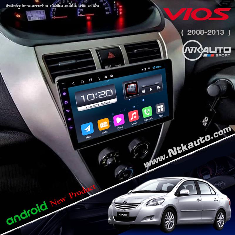 จอ Android ตรงรุ่น Toyota Viosโฉมปี 2008-2012 หน้าจอ 9 นิ้ว จอ IPS HD กระจกกันรอย 2.5D Glass