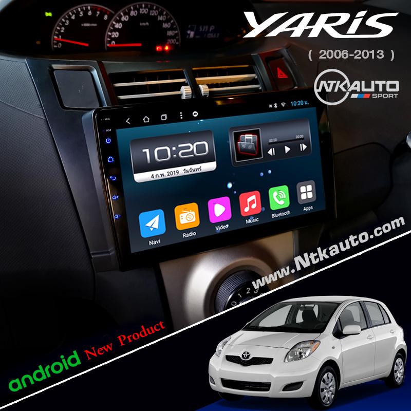 จอ Android ตรงรุ่น Toyota Yaris โฉมปี 2006-2012 หน้าจอ 9 นิ้ว จอ IPS HD กระจกกันรอย 2.5D Glass