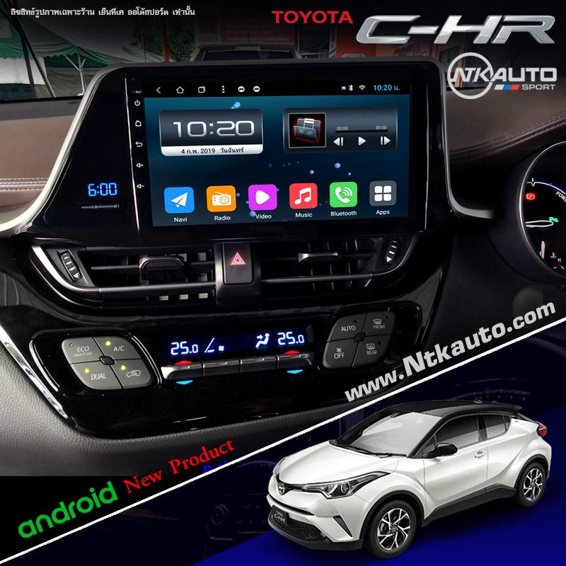 จอ Android ตรงรุ่น Toyota CH-R หน้าจอ 9 นิ้ว จอ IPS HD กระจกกันรอย 2.5D Glass