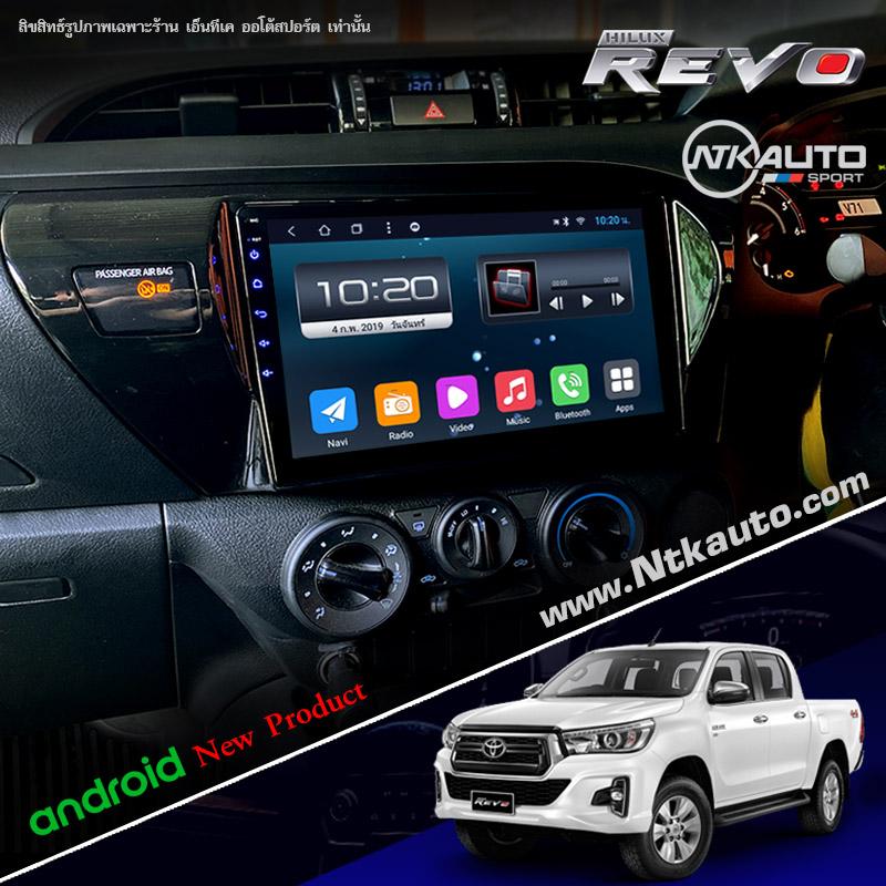 จอ Android ตรงรุ่น Toyota Revo หน้าจอ 10.1 นิ้ว จอ IPS HD กระจกกันรอย 2.5D Glass