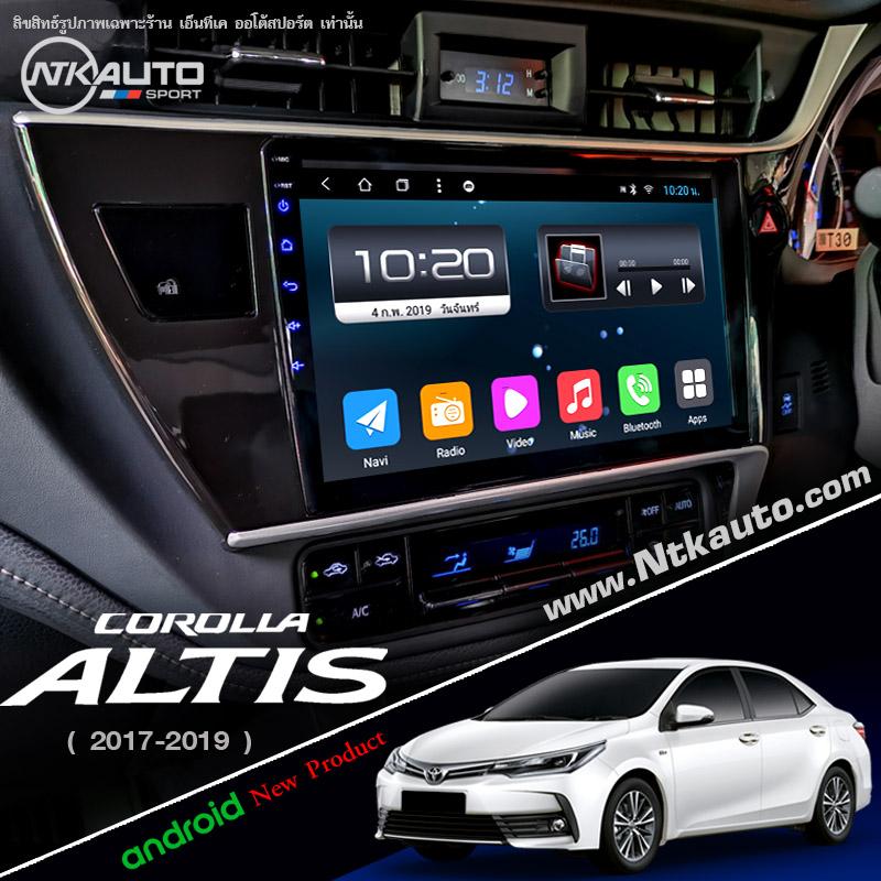 จอ Android ตรงรุ่น Toyota Altis โฉมปี 2017 -2019 หน้าจอ 10.1 นิ้ว จอ IPS HD กระจกกันรอย 2.5D Glass