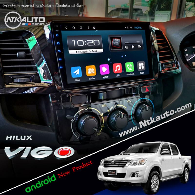 จอ Android ตรงรุ่น Toyota vigo  หน้าจอ 9 นิ้ว จอ IPS HD กระจกกันรอย 2.5D Glass