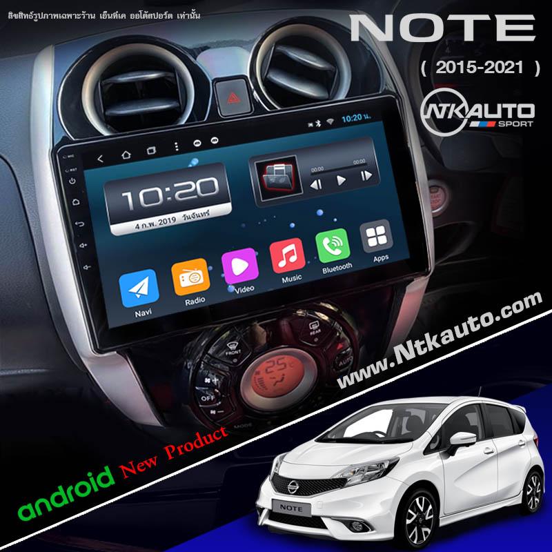 จอ Android ตรงรุ่น Nissan Note โฉมปี 2015-2021  หน้าจอ 10 นิ้ว ตรงรุ่น จอ IPS HD กระจกกันรอย 2.5D Glass