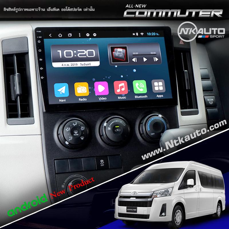 จอ Android ตรงรุ่น Toyota Commuter โฉมปี 2020 up หน้าจอ 9 นิ้ว จอ IPS HD กระจกกันรอย 2.5D Glass