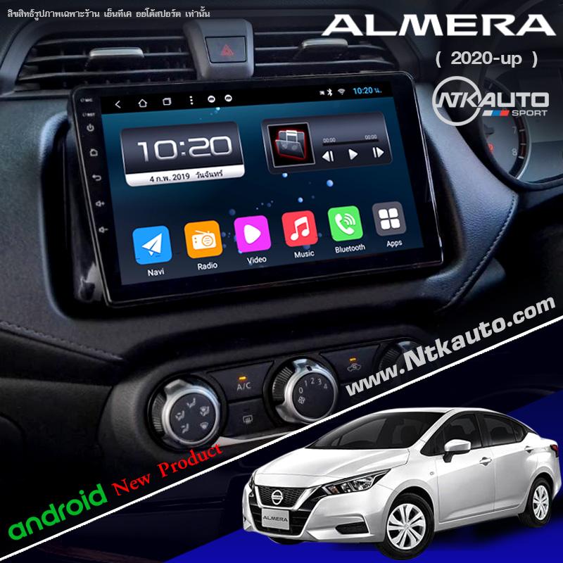 จอ Android ตรงรุ่น Nissan Almera โฉมปี 2020 up หน้าจอ 10.1 นิ้ว จอ IPS HD กระจกกันรอย 2.5D Glass