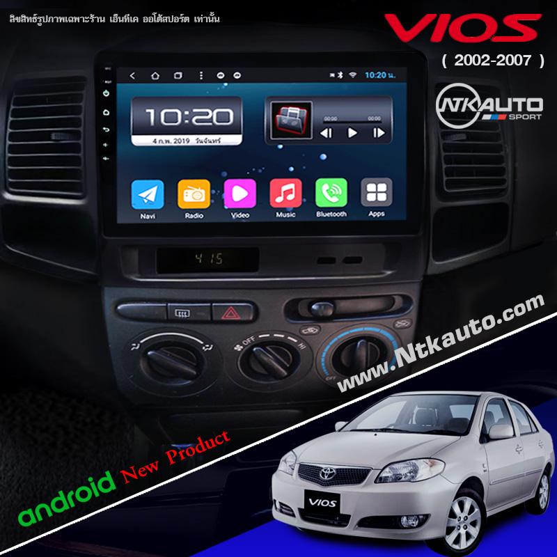 จอ Android  Toyota Vios โฉมปี 2002-2007 หน้าจอ 9 นิ้ว จอ IPS HD กระจกกันรอย 2.5D Glass
